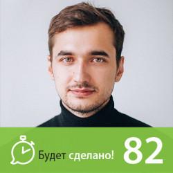 Артём Елмуратов: Как раскрыть секреты своей ДНК?