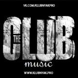 Новинки клубной музыки l Клубная музыка l Клубняк 2018