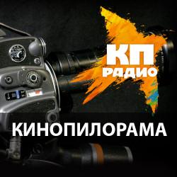 Интервью с Пирсом Броснаном