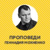 mokhnenko