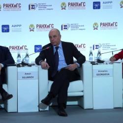 Гайдаровский форум 2018. Антон Силуанов, Минфин: Бюджетное правило как ключевое условие макроэкономической стабильности