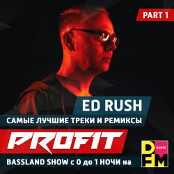 Bassland Show @ DFM (31.01.2018) - Эфир посвящен музыканту Ed Rush. Part 1