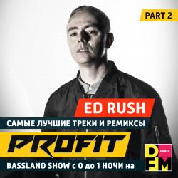 Bassland Show @ DFM (07.02.2018) - Эфир посвящен музыканту Ed Rush. Part 2