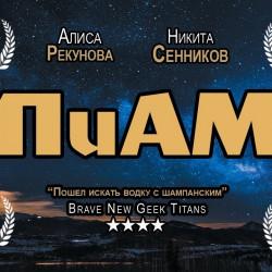 """Выпуск 55:  Код """"учёный"""""""