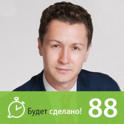 Сергей Бехтерев: Как работать в рабочее время?