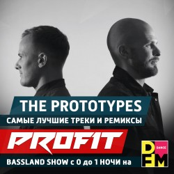 Bassland Show @ DFM (21.02.2018) - Эфир посвящен проекту The Prototypes
