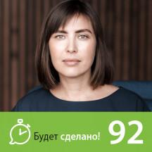 Марина Васильева: Как написать историю своей жизни?