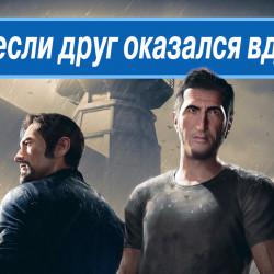 EA на коне, обзоры A Way Out и Far Cry 5, будущее Duke Nukem