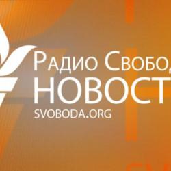 Новости - 13 Апрель, 2018