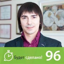 Максим Гончаров: Как жить в согласии с самим собой?