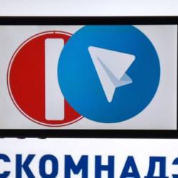 Грани Времени. Зачем вам, россы, Telegram? - 16 Апрель, 2018