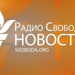 Новости - 26 Апрель, 2018