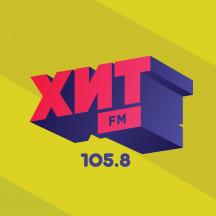 Хит на утро на радио ХИТ FM Орск 105.8 FM