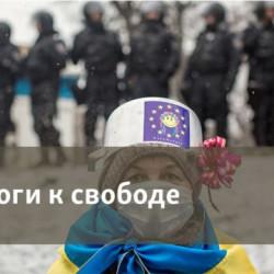 Крымские татары: борьба за родину - 12 Май, 2018