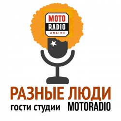 Анастасия Курехина дала интервью Александру Сенину на Imagine Radio