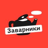 Заварники на радио Шансон Орск 102.0 FM