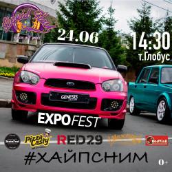 #ХОЧУинтервью EXPO FEST WarmNEWS 2018.06.21.