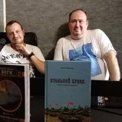 Михайло Жирохов і Олександр Бондар про війну з РФ крізь призму історії