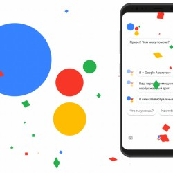 Android Dev подкаст. Выпуск 71: Google Assistant на русском