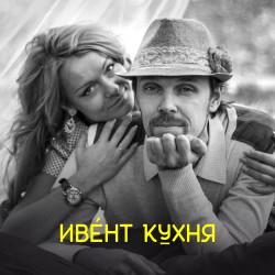Николай Корсаков и Мирра Шахторина — международный кальянный OpenAir