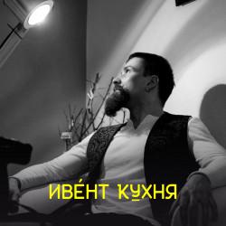 Будимир Ворошилов — организация событий в библиотечной системе