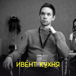 Илья Верязов — ивент новеллы и личный опыт