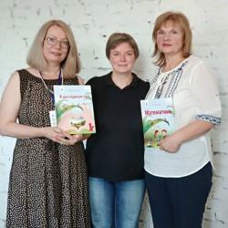 Про Нову українську школу з авторами нових підручників