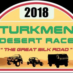 Rally TURKMENISTAN 2018. Часть 1
