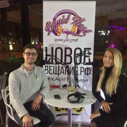 #ХОЧУинтервью Мисс Офис 2018 полуфиналистка Дарья Казанина