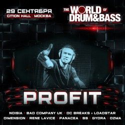 DJ Profit Live Set @ WODB 29.09.2018