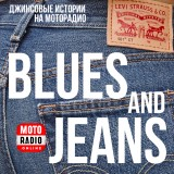 BLUES AND JEANS
