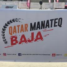 BAJA MANATEQ. 3й этап 2018 года.