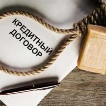 Стоит ли брать ипотеку и другие кредиты?