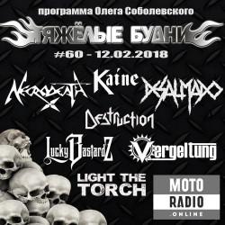 "(060) NECRODEATH и LIGHT THE TORCH, новые альбомы KAINE, DESALMADO и LUCKY BASTARDZ - ""Тяжелые Будни""."