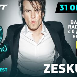 Bassland Show @ DFM (31.10.2018) - Впервые в гостях проект Zeskullz