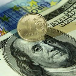 Что нас ждёт в 2019-ом году? Часть 1. Курс рубля, цены, недвижимость, санкции.