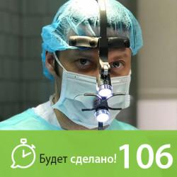 Андрей Павленко: Неоконченная история болезни