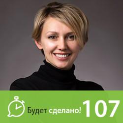 Елена Резанова: Счастье сейчас или никогда-нибудь