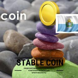 Stable Coin - лицензированная в Сан-Марино компания по перегону криптовалюты