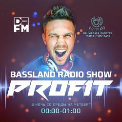 Bassland Show @ DFM (05.12.2018) - В гостях проект Green Vibes