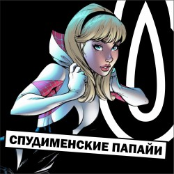 Человек Паук, мисс Приморье vs Мурзач, Street fighter 5, цензура в тамблере и смерть от наушников