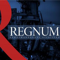 РФ хотят сломать изнутри, в РФ предлагают сначала подумать: Радио REGNUM