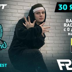 Bassland Show @ DFM (30.01.2019) - Впервые в гостях проект FR13ND, представляющий Bass House направление!