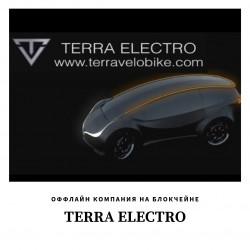 TERRA ELECTRO - музыкальный бизнес-план. Оффлайн компания на блокчейне