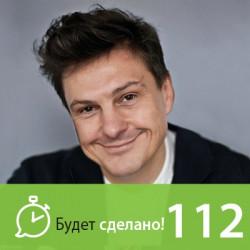 Игорь Стоянов: Чтобы Персона жила, эго должно умереть