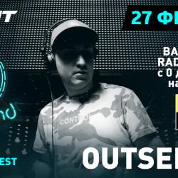Bassland Show @ DFM (27.02.2019) - В гостях Outselect, представитель Future Jungle, Breaks направлений!