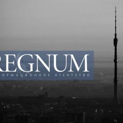 Британия отказала РФ, а Бразилия намерена переубедить Москву: Радио REGNUM