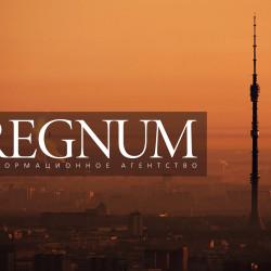 Россия и Турция в поиске общих решений, Венесуэла - свободы: Радио REGNUM