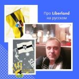 Про Liberland на русском
