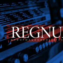 Россия – НАТО: кто кого просчитал, а кто просчитался? Радио REGNUM
